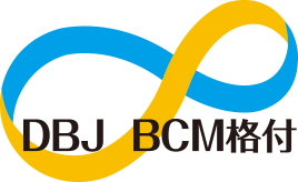 DBJ Enterprise Disaster Resilience Rated Loan Program (BCM Rated Loans)