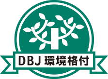 DBJ Environmentally Rated Loan Program